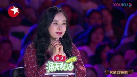 中国达人秀 第六季 19-09-08 第5期:沙画重现《哪吒》名场面