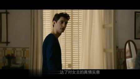 男人必看的法国惊悚片《完美男人》