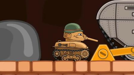 关于坦克的动画:大坦克和小坦克互相帮助