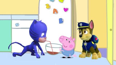 汪汪队阿奇带饥饿的猫小子到小猪佩奇家找吃的,乔治为猫小子做汤