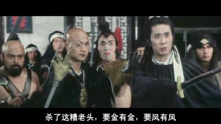 少林小子:恶霸武当高手,少林兄弟生猛出,精彩绝伦