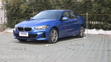 大师兄聊汽车:为年轻人打造的第一台性能车,BMW1系三厢版。