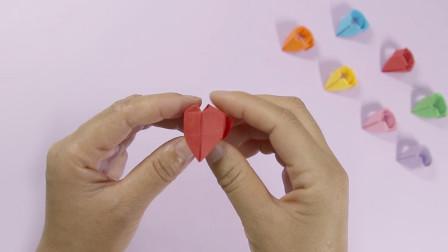 心形的戒指折纸,折一个送给朋友,漂亮的女生最喜欢了