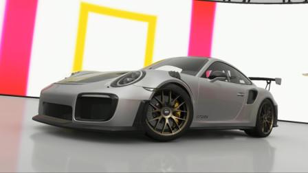 地平线4 驾驶GT2RS赢得GT3RS 长得像阿斯顿马丁的新款911 高速路直线加速BAC Mono VS 奥迪RS6 VS 奥迪R8