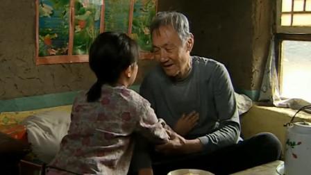 暖春:爷爷生病了,小花用野菜跟玉米面,给爷爷做了美味的菜团子!
