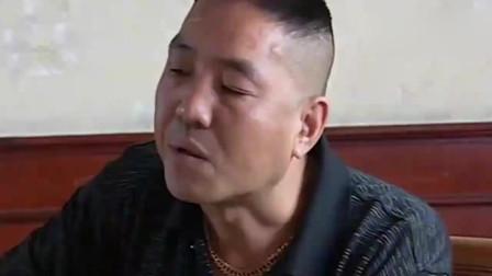 征服:刘华强为什么这么给周国权面子,13万说不要就不要了?