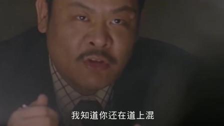 香港电影经典镜头:林雪吃饭、曾志伟当老大!两个影帝飙戏真精彩