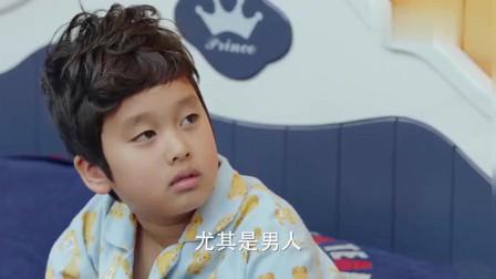 熊爸熊孩子:爸妈到了熊雄家,有些拥挤,尤用只好与维尼一起睡了.