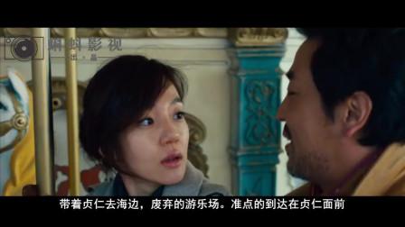强烈推荐韩国爱情电影, 大叔教女主角挤牛奶, 女主手势很熟练!