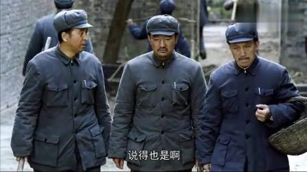 特赦1959:周养浩用皖南事变来威胁叶立三,叶立三深感愧疚
