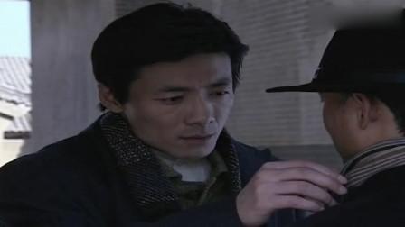 潜伏:李涯忙着部署战后潜伏工作,吴敬中却忙着敛财撤退
