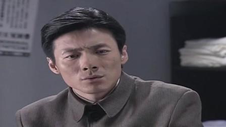 潜伏:李涯无意中发现许宝凤并且要提走她