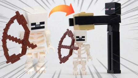 我的世界积木玩具:一口气拼装完成骷髅和末影人,只有拇指大!
