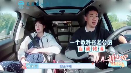 新生日记:李艾的老公,真的样样事情都做的很细心啊!