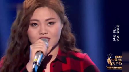 北京追梦女孩一首英文歌,那英直呼声音这声音受不了!