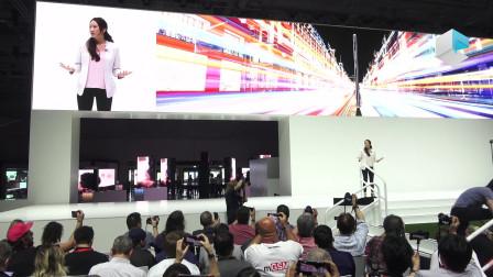 三星IFA 2019发布会全程 - Galaxy A90 5G, Galaxy Fold 5G, QLED 8K电视和生态系统