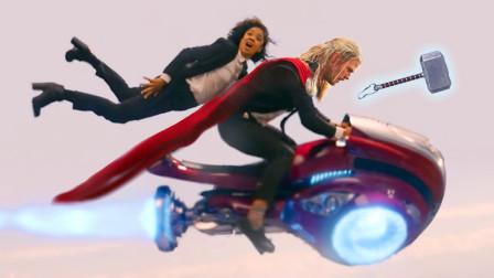 太欢乐了!当雷神骑上了他心爱的飞天小摩托!