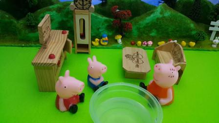 小猪佩奇游乐场愉快的一天