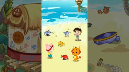 小伴龙探险游戏98:七彩大陆-怪鱼海滩
