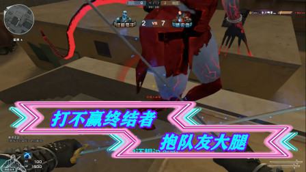 穿越火线:终极猎手暴击终结者伤害1W,这个战士还能走多远?