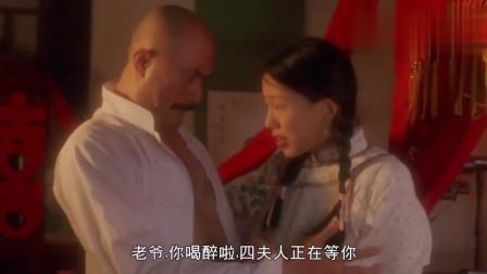 猛鬼食人胎:老爷夫人新婚夜,差点搞错,徐锦江还能在糊涂点吗