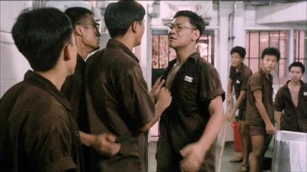 监狱风云:别以为阿耀真的好欺负,发起狠来,连狱霸都敢打