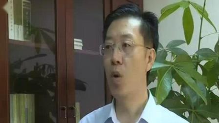 全市第二批主题教育单位广大党员干部谈体会讲打算 重庆新闻联播 20190909