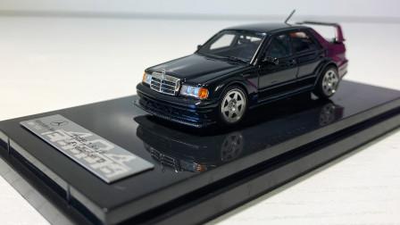 404 Error 奔驰 190E 汽车模型 开箱 洋小车儿【大鱼号重复更新】