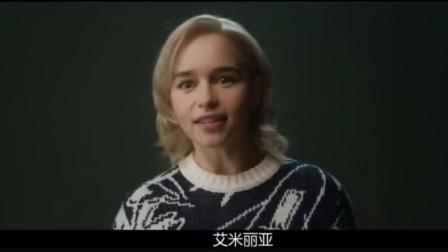 BBC神迹级讽刺短片《女主角》,豆瓣8.8,基本上涵盖了市面上常见的所有物化女性的方式,全明星阵容出演,值得一看