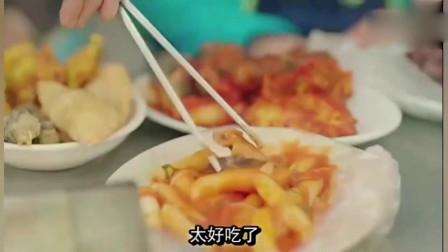 《一起用餐吧》螃蟹汤加上生鱼片,这一口下去女主太幸福了!
