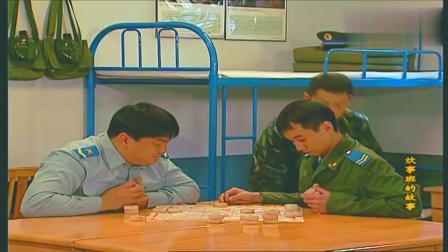 老高为小姜背菜谱准备奖励,谁知小姜不争气,奖励都被战友抢去!