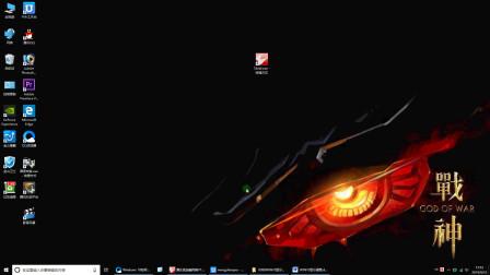 Windows 10如何找回显示桌面图标,一键快速回到桌面,WIN10