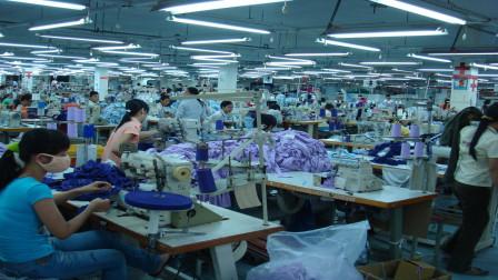 很多的制造业都在往越南转移,这到底是为什么呢?今天算长见识了