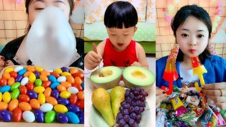 美女直播吃小雨伞果冻、泡泡糖,各种口味任选,我童年向往的生活