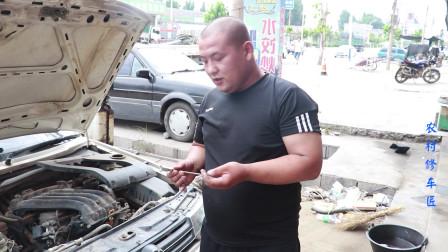 修车工教大家修车技术,曲轴位置传感器更换,学会也是一门手艺!