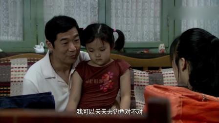养父:养父因病被饭店辞退,大女儿亲自去找父亲的领导!