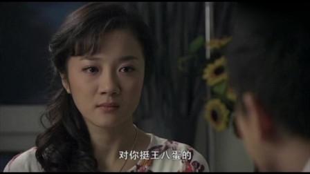邓超回来,李依晓来找邓超聊天,不料多年后仍对其不死心,太专一了!