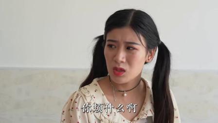 湖北方言喜剧:媳妇为帮二货戒牌瘾斗智斗勇,结果得闺蜜相助把老公坑惨了!