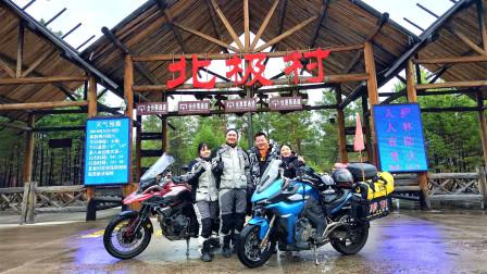 59天15000公里,四川夫妻骑摩托到东北北极村,简直太牛了!