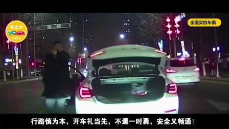中国交通事故合集:开红旗车的果然惹不起,这是要拿家伙干人啊!