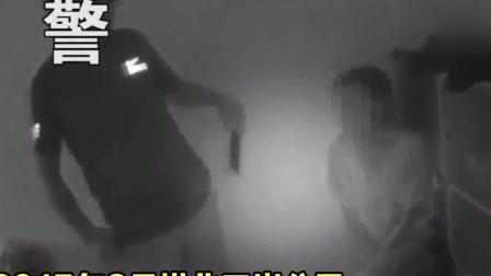 广东:警方成功抓获在逃4年女逃犯,被抓时女子正在洗窗户