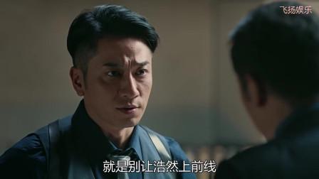 F虎之潜行极战4c,香港最新警匪动作枪战片,飞虎队面对的多宗香港以及跨国严重罪案