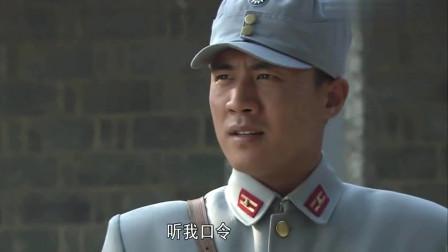 敌营十八年:传令兵说妻子来找江波,江波以为是藤玉莲