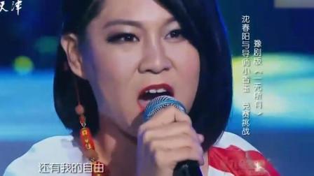 小沈阳老婆又火了,2019唱一首歌一炮而红,高音不输专业歌手