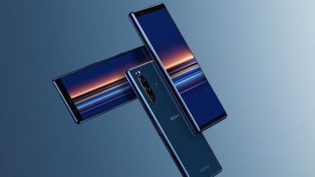 索尼Xperia 5发布,将于10月份上市