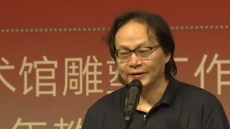 """您早 2019 中国美术馆举行""""为教师塑像""""活动 迎接教师节"""