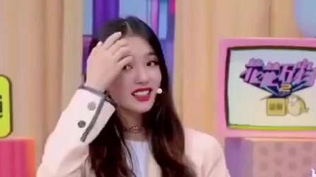 """林允在综艺节目中居然表示周星驰这样说自己?那你们喜欢""""野生""""的林允还是""""家养""""的林允呢?"""