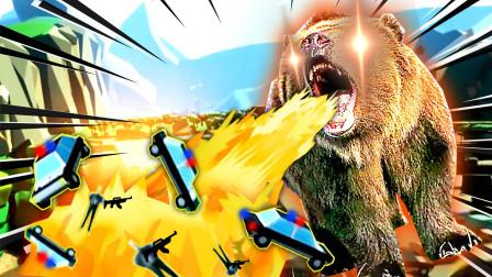 怪兽熊模拟器 变异狗熊进化成喷火巨熊 屌德斯解说