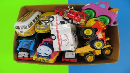 认识拖车、消防车、救护车等汽车玩具的名字
