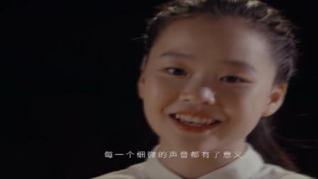 福建厦门六中合唱团 发布新曲《因为你》 献给所有老师